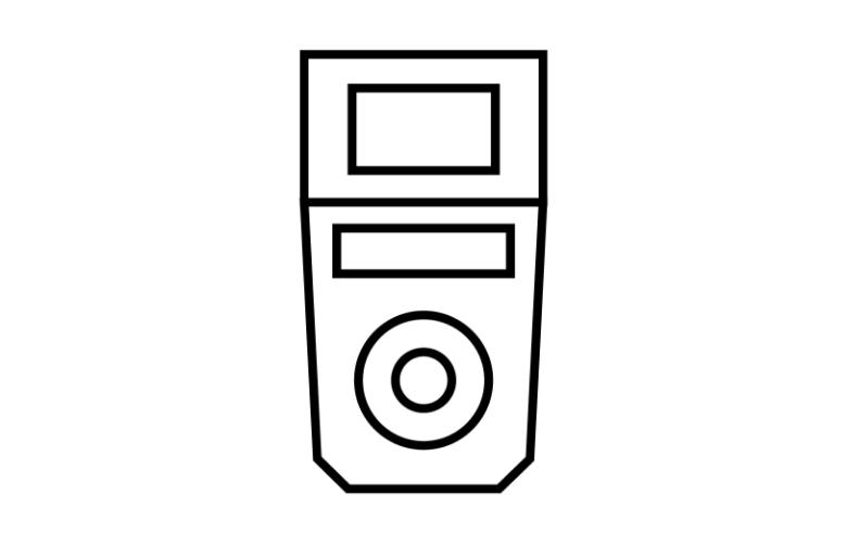 Konfigurations-Tool SmartDiag